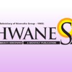 Tshwane Sun Central – End May 2021