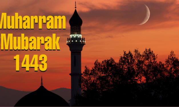 Muharram Mubarak 1443